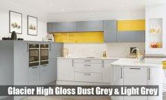 Glacier-high-gloss-dust-grey-and-light-grey.jpg