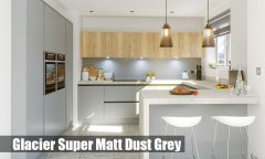 Glacier-super-matt-dust-grey-and-mfc-natural-halifax-oak.jpg